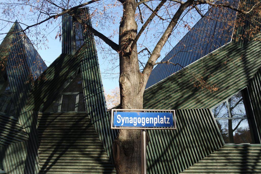 Synagoge Mainz. Mainzer Neustadt: Von historisch bis hip.
